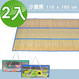 【LIFECODE】雙面鋁箔沙灘蓆/野餐墊115*160cm(2入)