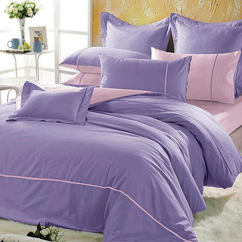 義大利La Belle~前衛混搭~雙人四件式被套床包組~紫x粉