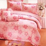 《粉嫩花語》100%純棉雙人四件式涼被床包組(台灣製)