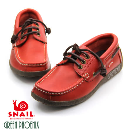 SNAIL蝸牛 厚底帆船鞋.休閒鞋(女生款)-紅色