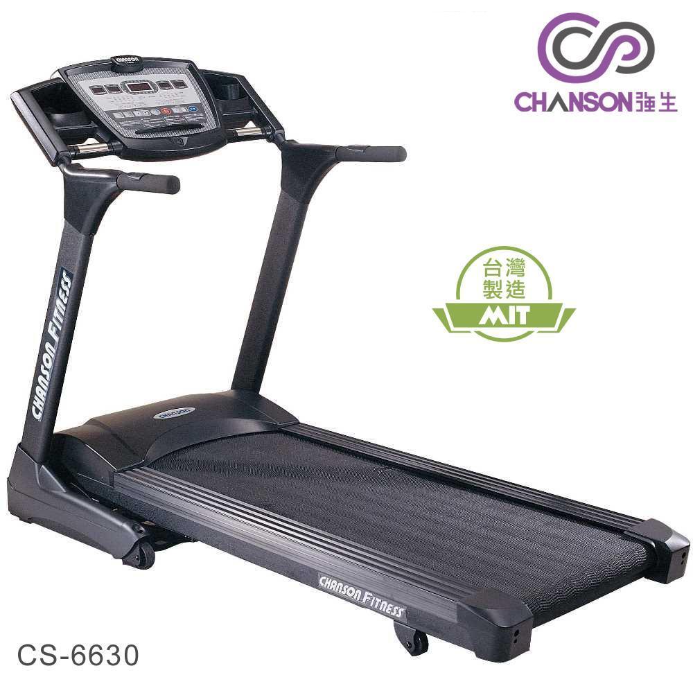 【強生Chanson】家用豪華/商用愛 買 廣告入門電動跑步機CS-6630