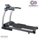 【強生CHANSON】智慧計步型電動跑步機CS-4000