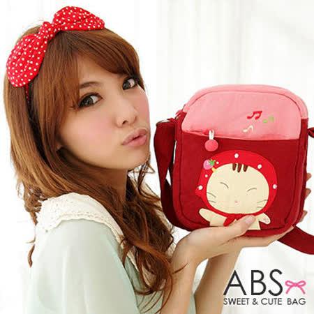 【貝斯貓】(ABS)拼布側揹包、斜背包/草莓貓88-163 深紅配粉色