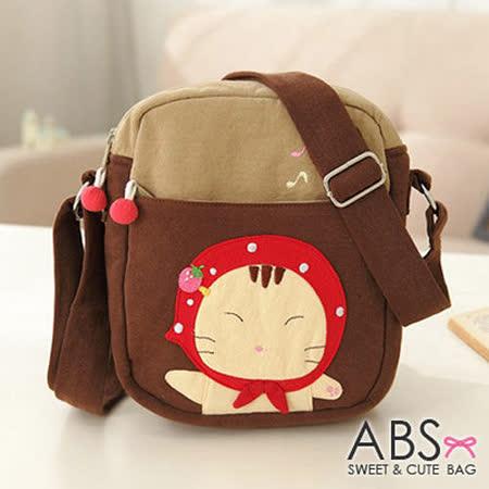 【貝斯貓】(ABS)拼布側揹包、斜背包/草莓貓88-163 咖啡