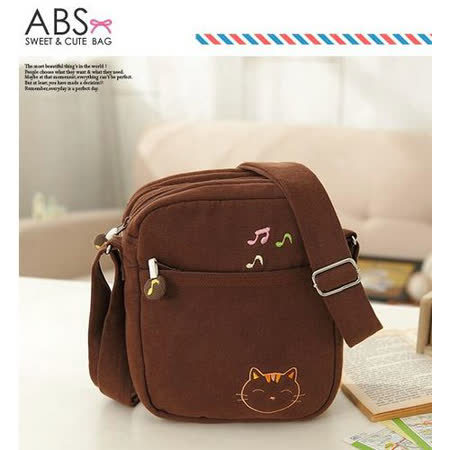 【貝斯貓】(ABS)拼布斜揹包/側背包/素雅小側包88-165 咖啡