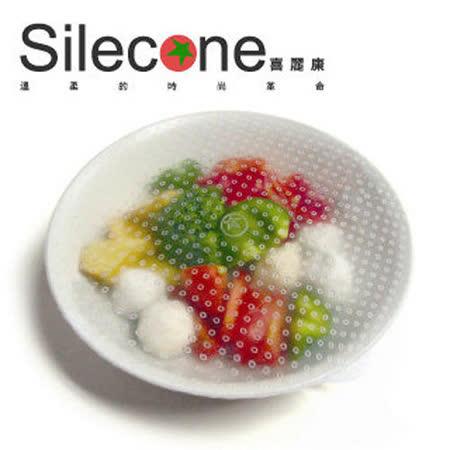 Silecone 喜麗康食品級矽樹脂保鮮膜/透明/15cm/2入