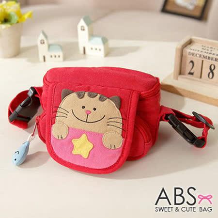 【貝斯貓】(ABS)斜揹包 小側包 相機包 小腰包/88-046 亮紅