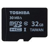 TOSHIBA 32GB microSDHC UHS-I Class10 30MB/s高速手機卡(公司貨)超值組- 加送12片裝記憶卡收納盒+萬用保護貼