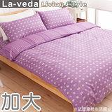 La Veda【夏語】雙人加大純棉兩用被床包組(花園紫)