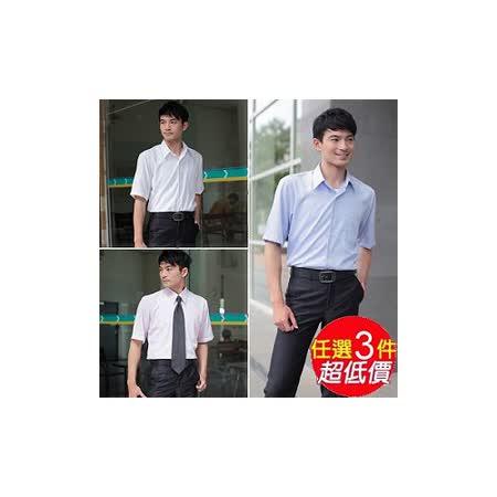 JIA HUEI 短袖柔挺領 CoolBest II 修身剪裁涼感防皺襯衫 [台灣製造]