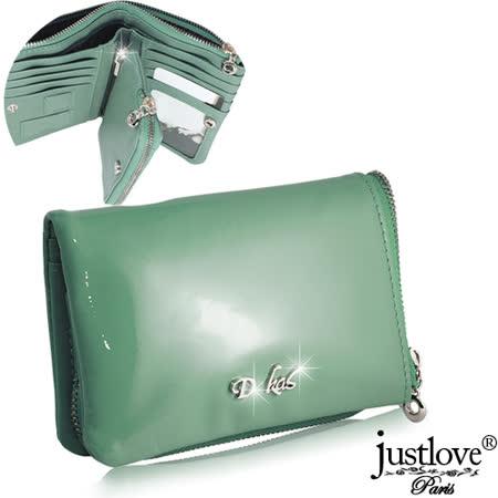 【justloveParis真皮皮夾】法國名品時尚漆皮光感亮面壓扣短夾附禮盒(粉藍)BW-0130-3
