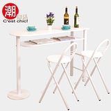 Brunch&Wine吧檯桌椅(一桌二椅)