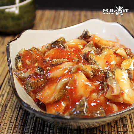 【台北濱江】韓式海螺片(1kg/包)任選
