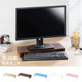 【奧克蘭】多功能螢幕桌上架-六色可選