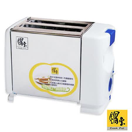 鍋寶-烤麵包機 OV-6280(A)