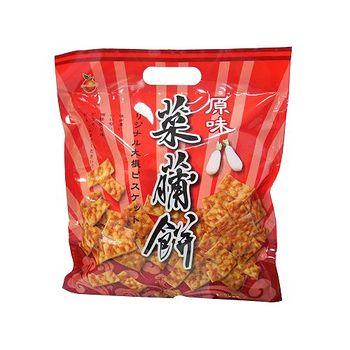 原味菜脯餅 230g