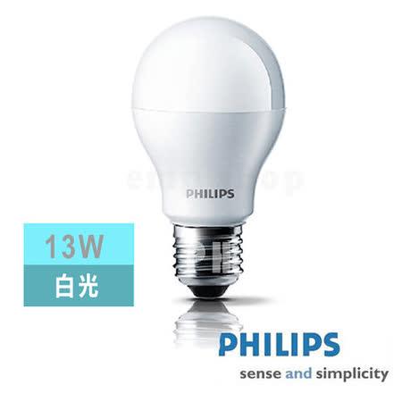 【飛利浦PHILIPS】LED球型燈泡13W白光 / 黃光(3入)