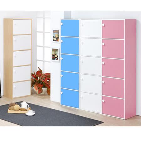 【Hopma】五門收納櫃/置物櫃-四色可選