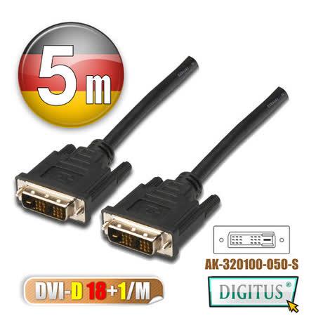 曜兆DIGITUS DVI-D (18+1) 5 公尺圓線(公-公)