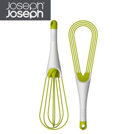 Joseph Joseph英國創意餐廚★好收納多功能打蛋勺★20071