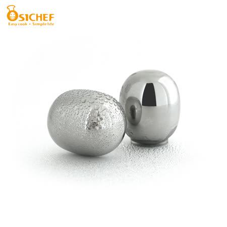 【歐喜廚】OSICHEF 不鏽鋼實心冰球/1入 (買一送一)