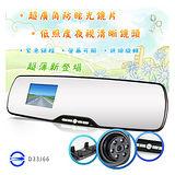 攝錄王 X3 1080P薄型後視鏡行車記錄器
