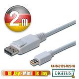 曜兆DIGITUS Mini DisplayPort轉 Displayport互轉線 *2公尺圓線(公-公)