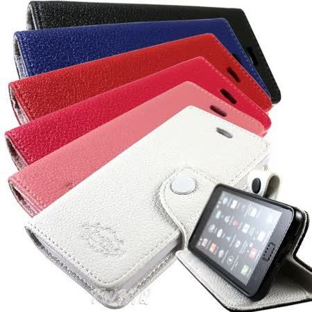 KooPin HTC Desire X 雙料縫線 側掀(立架式)皮套