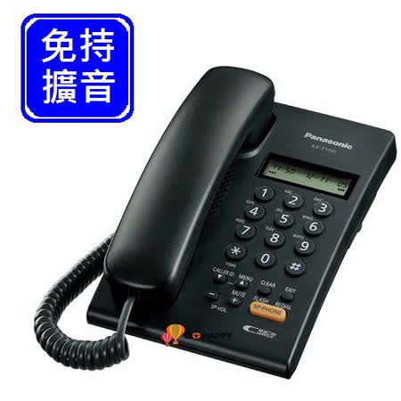 Panasonic 國際牌有線免持來電顯示電話機 KX-T7705 (經典黑)