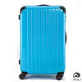 AOU微笑旅行 20吋 隨箱式TSA海關鎖 鏡面硬殼登機箱(土耳其藍)90-009C