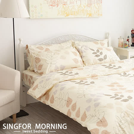 幸福晨光《愜意清舒》100%純棉雙人加大三件式床包組