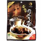 【奇香】馬來西亞-肉骨茶(袋裝35g二包入)