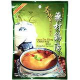 【奇香】馬來西亞-藥材雞湯(袋裝35g二包入)