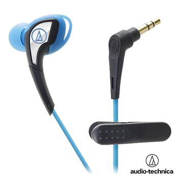 鐵三角 ATH-SPORT2 防水運動型專用耳塞式耳機