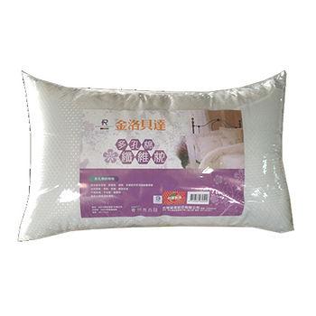 金洛貝達 多孔棉纖維枕頭(45*75cm)