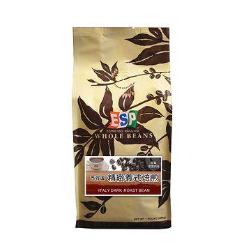 西雅圖義式焙煎咖啡豆454g