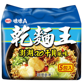 味味A乾麵王澎湖XO醬干貝83g*5入