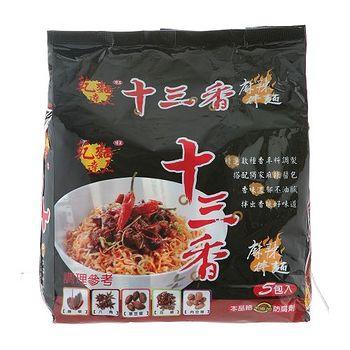 味王十三香麻辣拌麵88g*5包/組