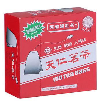 天仁阿薩姆紅茶經濟包2g*100包/盒