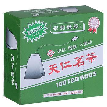 天仁茉莉綠茶經濟包1.5g*100包/盒