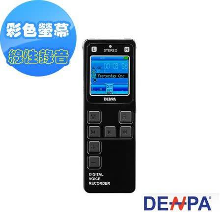 DENPA彩色擴充錄音筆4GB(S-111)送草本手工皂