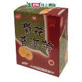 《天仁》菊花普洱茶原片3g*40包/盒