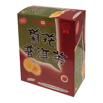 天仁菊花普洱茶原片3g*40包/盒