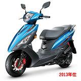 2013 三陽SYM機車 GT 125 evo 碟剎 EFI五期噴射(新領牌車)