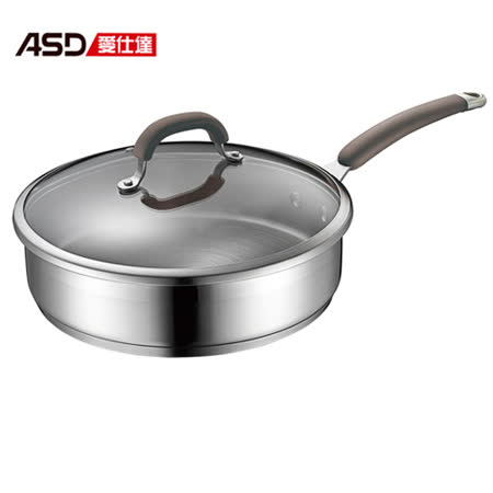 ASD 愛仕達黛麗舍不鏽鋼平底鍋 -26cm GL1126BTW