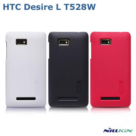 NILLKIN HTC Desire L T528W / HTC ONE SU 超級護盾硬質保護殼