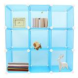 【舞動創意】百變創意大尺寸9格收納櫃_30.5cm_33片--水漾沁藍