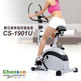 【強生CHANSON】數位豪華磁控健身車 CS-1901U