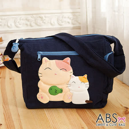 ABS貝斯貓 微笑大貓小貓可愛拼布 斜側背包 (海藍) 88-189