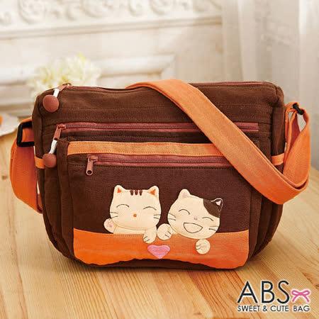 ABS貝斯貓 微笑貓咪搭小愛心拼布 斜側背包 (咖啡) 88-190